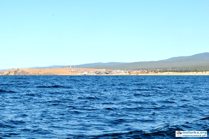 Поселок Хужир, вид с Байкала